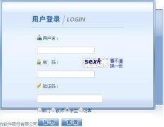 广西大学新教务管理系统登录入口http;//jwgl.gxu.edu.cn