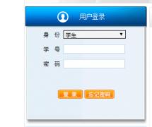 河南工学院教务管理系统http://211.69.0.199/jwweb/