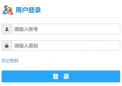 长沙理工大学教务管理系统xk.csust.edu.cn.8080