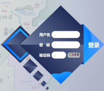 http://exam.gxpf.cn/login.html广西普法云平台