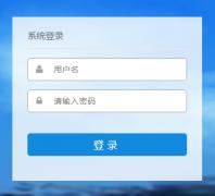 河北省公务用车信息化管理平台gc.hebswj.gov.cn/