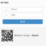 万方科技学院教务系统登录http://www.wfxy.edu.cn