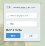 征兵登记网址http//www.gfbzb.gov.cn