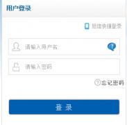 山东省云教育平台登录入口官网http://www.sdei.edu.cn/
