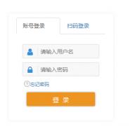 http//gl.gdedu.gov.cn/广东省教育管理公共服务平台