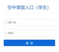 http://kk.edu.binzhou.gov.cn/index.html