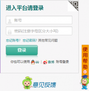 https://jinan.xueanquan.com/济南市学校安全教育平台