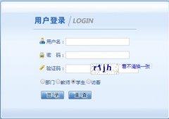南昌大学共青学院教务处教务管理系统http://www.ncupyh.cn/