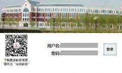 华东政法大学教学信息管理系统官网http://jwxt.ecupl.edu.cn
