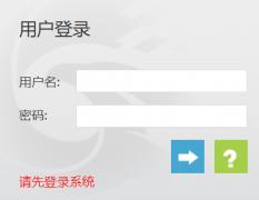 宿州学院教务网络管理系统登录入口
