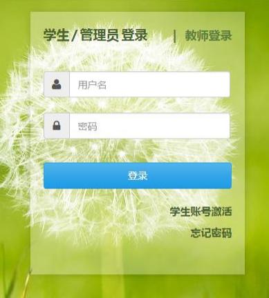 江苏综合素质评价官网
