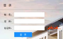 内江师范学院学工系统 http://usims.njtc.edu.cn