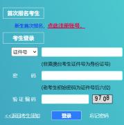 http://zkbm.shmeea.edu.cn/