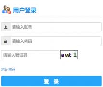 海南热带海洋学院教务系统http://jwc.hntou.edu.cn/jwc