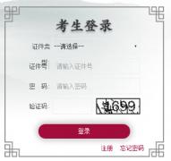 hgkbk.bjeea.cn北京市普通高中学业水平考试合格性考试报考系统