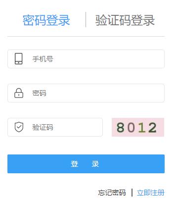 贵阳市义务教育入学服务平台入口