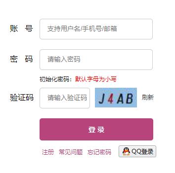 河南省中小学数字教材服务平台