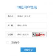 河南省职称管理服务平台-职称申报系统
